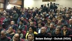 Roja Rojnamegeriya Kurdî li Duhok