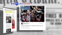 VOA60 Elections - New York Magazine reports Hillary Clinton as winner of Washington, DC primary