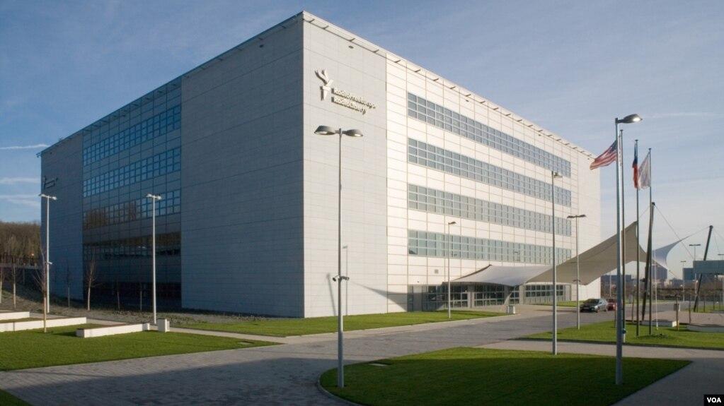 Tòa nhà trụ sở đài RFE/RL ở Mỹ