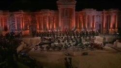Koncert në Palmira
