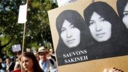 ابراز نگرانی اتحادیه اروپا و مجلس نمایندگان آمریکا به احتمال اعدام سکینه محمدی آشتیانی
