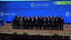 Segunda Cumbre de integración energética