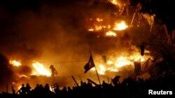 Biểu tình trong thủ đô Kyiv của Ukraina