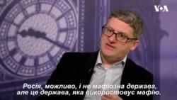 Марк Ґалеотті про про російську організовану злочинність. Відео