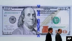 سو ڈالر کے نئے امریکی نوٹ کا اجراء ملتوی