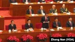 中共领导人在主席台上