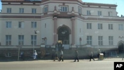 Bulawayo High Court
