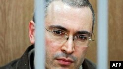 Защита Ходорковского назвала суд карательным органом