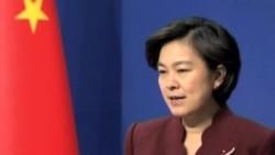 Tranh chấp Trung-Nhật thách thức nhiệm kỳ hai của TT Obama