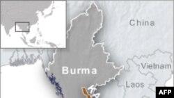 Quốc hội Miến Điện có Chủ tịch cả hai viện