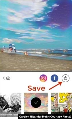 Save a Prisma Image