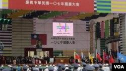台湾2018年10月10日举行国庆活动