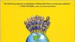 در کتاب اوتوپیایی تازه ای به قلم رالف نیدر، چهره سرشناس سیاسی مستقل و ضد جنگ آمریکا، مردم ثروتمند می توانند مثل «سوپرمن» به دیگران برای دستیابی به یک زندگی بهتر کمک کنند