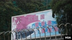香港軍用碼頭爭議
