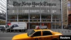 The New York Times ganó este año tres premios Pulitzer.