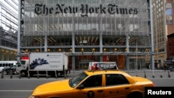Kantor harian The New York Times di Manhattan, New York (foto: ilustrasi).