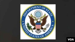 US.State Department logo