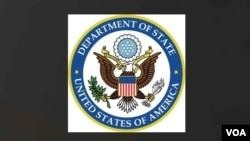 لوگوی وزارت امور خارجه ایالات متحده آمریکا