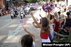 парад 4 липня
