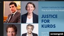 Kurd li Rojhilata Navîn