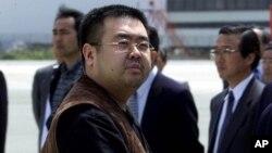Ông Kim Jong Nam. Anh trai cùng cha khác mẹ với lãnh tụ Bắc Triều Tiên Kim Jong Un
