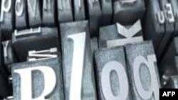 The word Blog written in typescript letters