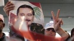 تظاهرات ساکنان يک شهر عمده لبنان عليه دولت سوريه
