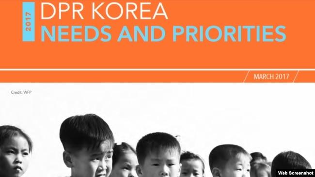联合国说朝鲜面临粮食危机