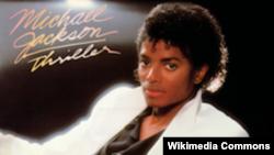 """Carátula del álbum de Michael Jackson """"Thriller"""", de 1982. El cantante nació en 1958 y falleció en 2009."""