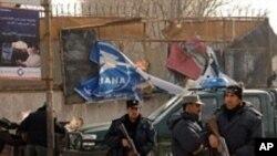 Afghan police in Kabul