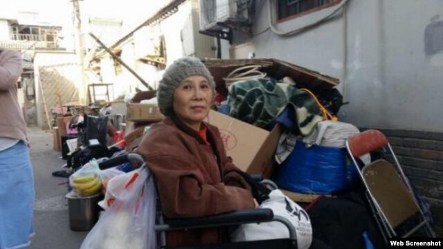 北京维权人士倪玉兰3月26日被强行赶出家门(博讯图片)