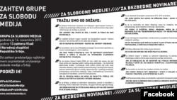 Zahtevi Grupe za slobodu medija