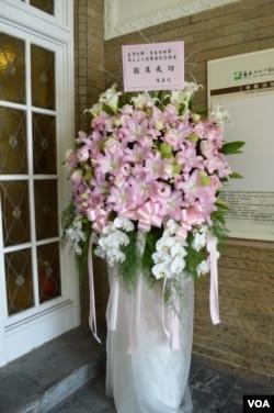 马英九为2.28纪念馆送鲜花(美国之音申华拍摄)