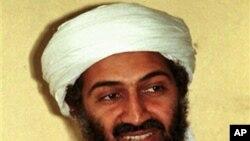 Cựu lãnh tụ al-Qaida Osama bin Laden (hình lưu trữ)