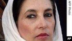واکنش در برابر گزارش ملل متحد در مورد قتل بی نظیر بوتو