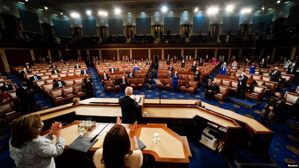 Выступление президента на совместном заседании обеих палат Конгресса