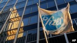 La farcéutica Pfizer, con sede en Nueva York, suspendió su fusión con la irlandesa Allergan.