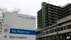 倫敦北部的皇家自由醫院