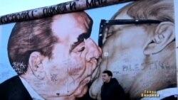 У Берліні сперечаються, що робити на місці стіни