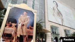 Ảnh của Quốc vương Thái Lan Maha Vajiralongkorn Bodindradebayavarangkun và cố Quốc vương Bhumibol Adulyadej ở trung tâm Bangkok, 17/1/2017.