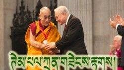 ༧གོང་ས་མཆོག་ལ་ཊེམ་པལ་ཀྲན་གཟེངས་རྟགས་འབུལ་བཞེས། Templeton Award to the Dalai Lama