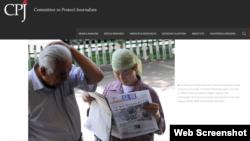 新聞自由團體保護記者委員會網頁截屏