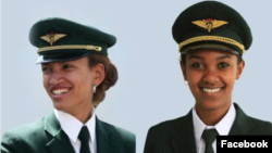 Ethiopian Airlines Pilot Amsale Gualu and First Officer Selam Tesfaye