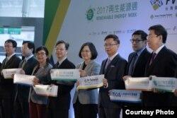 台湾总统蔡英文10月18日出席台湾国际绿色产业展(台湾总统府提供)
