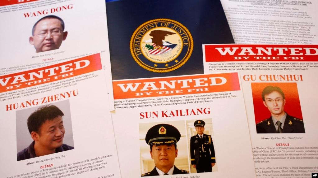 美网安公司:中国黑客对美商业机密窃取又猖獗起来