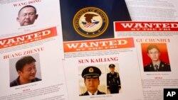 2014年5月19日司法部展示中国窃取商业秘密的有关材料