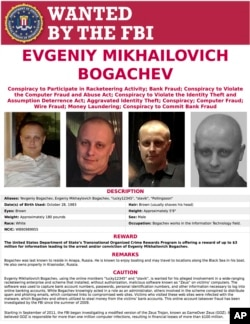 This image provided by the FBI shows the wanted poster for Evgeniy Bogachev.