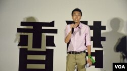 ALLinHK選舉聯盟九龍東立法會地區直選候選人陳澤滔 (美國之音湯惠芸 拍攝)