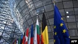 Zastave nekih od članica Evropske unije