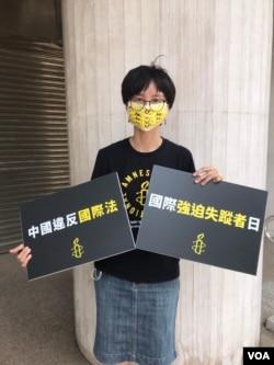 国际特赦台湾分会秘书长邱伊翎 (美国之音记者顾展珑摄)